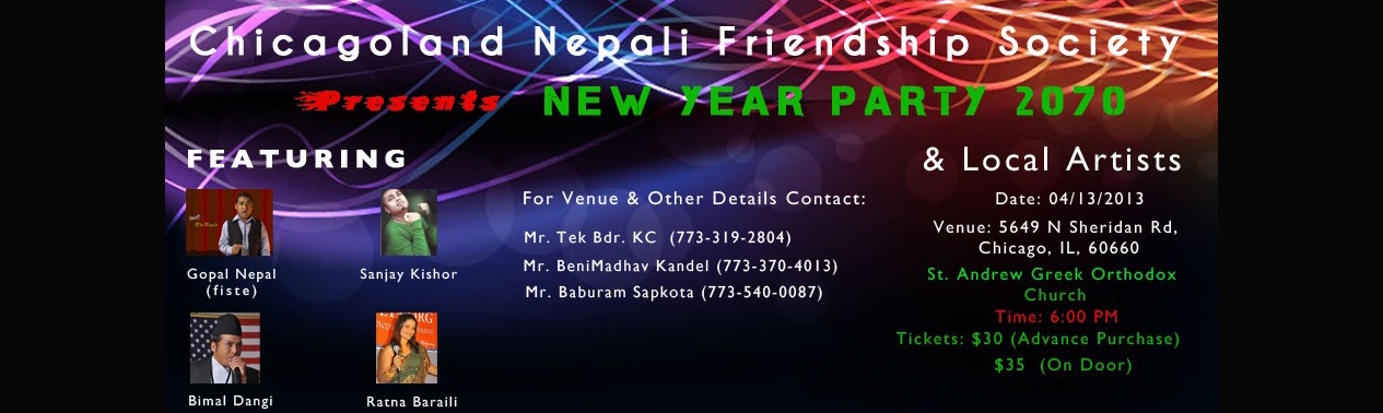 New Year Party 2070