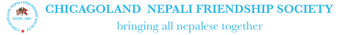 Chicagoland Nepali Friendship Society