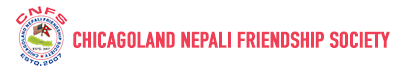 Chicagoland Nepali Friendship Society|Bringing All Nepalese Together